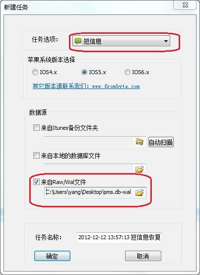 db文件_三,通过短信日志文件\