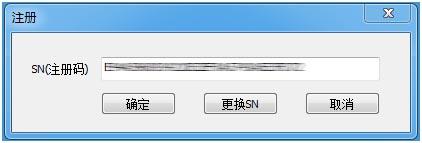 大华监控录像数据恢复