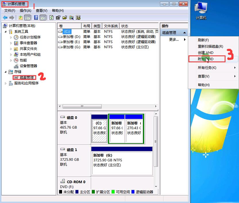 汉邦监控录像数据恢复软件
