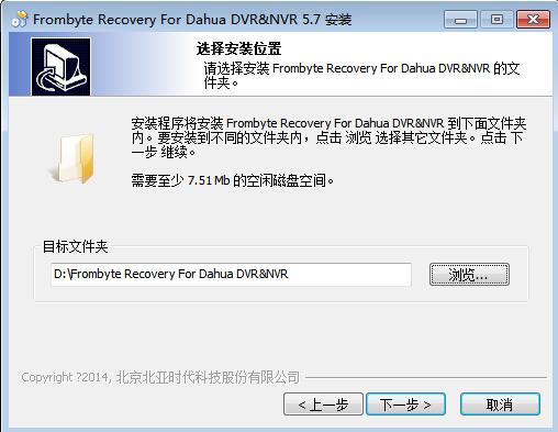 大华监控录像数据恢复软件